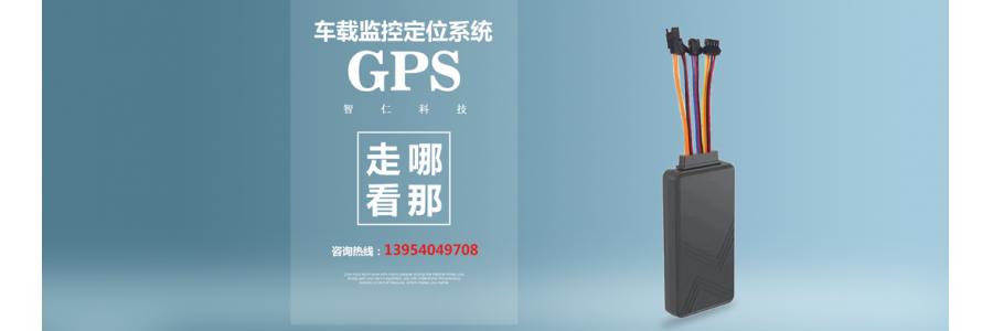 车载GPS北斗监控关于车联网行业的发展前景